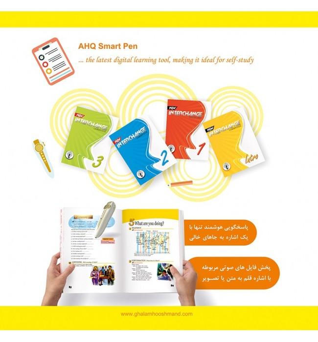 بسته قلم هوشمند چند منظوره آموزش زبان New Interchange